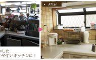 キッチンの整理収納片付けサポート事例